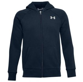 Under Armour Παιδική ζακέτα